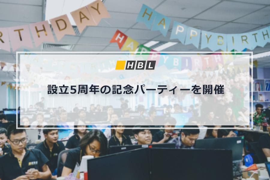 5th-birthday-celebration